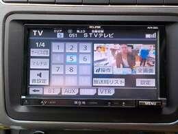 イクリプス製SDナビ&フルセグテレビ&バックカメラ・バックも安心!