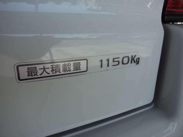 最大積載量は1150Kgです。