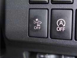 「衝突被害軽減ブレーキ」今や必需品!万が一の時にも安心、ぶつかりそうな時に自動で減速してくれます。