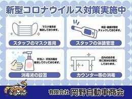 どの様な状態のお車でも必ず買取いたしております。【info@okanojidousha.co.jp】までお気軽にご相談ください。