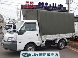 マツダ ボンゴトラック 1.8 DX シングルワイドロー ロング 幌付き4ナンバー AT バックモニター