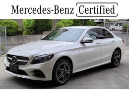 メルセデス・ベンツ Cクラス C200 アバンギャルド AMGライン レザーEXP/レーダーセーフティP/認定中古車