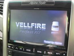 【アルパインBIGX8インチナビ】人気の車種別専用ナビ搭載で、ドライブも楽しめます。