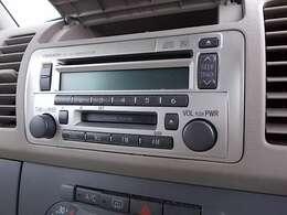 音楽を聴きもって楽しいドライブを