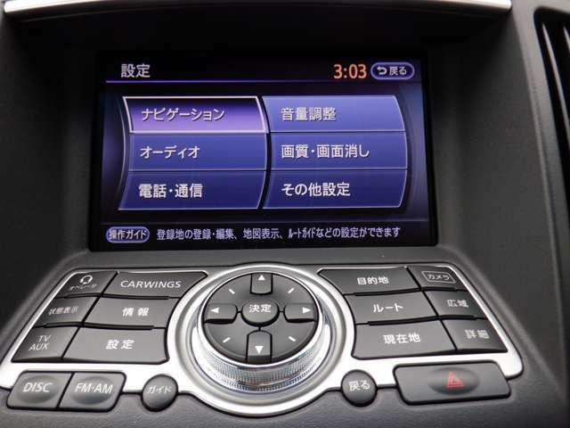 カーウイングスナビゲーションシステム(地デジ内蔵・HDD方式)