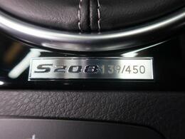 シリアルナンバー139!!450台限定の特別なお車となっております☆329馬力のS208ならではの走りをお楽しみいただける貴重な一台となっております!!