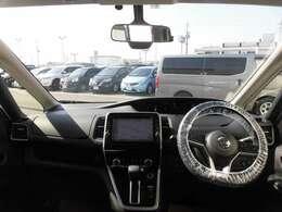 とても見やすい視界でドライブが楽しくなりますよ♪