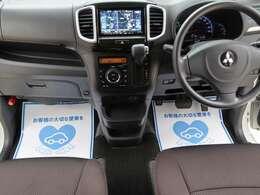 ●ネクステージグループ総在庫12000台以上!横浜港北インター店取り寄せ可能です☆安心できる品質と満足頂ける価格に自信あります!修復歴該当車全車なし!