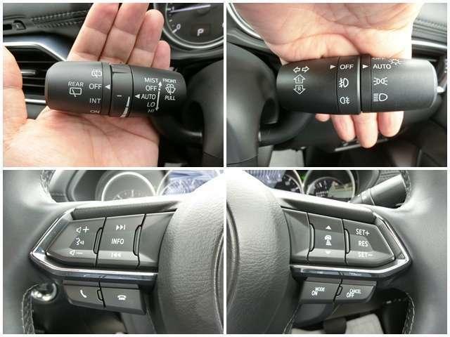 【安全快適】 長距離運転や渋滞時に便利なレーダークルーズ搭載! 安全なドライブをサポートするオートライト(点灯タイミング調整機能付)、レインセンサーワイパー(作動調整機能付)搭載!
