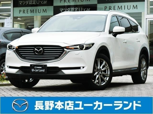 H30年式 CX-8登場!