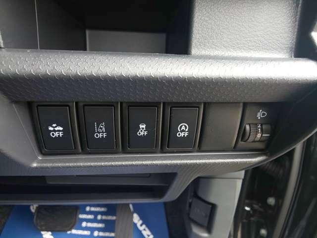 スズキセーフティサポートの操作スイッチです。