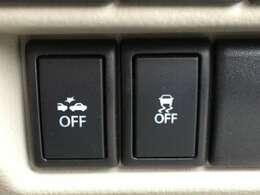 【 衝突被害軽減 】 衝突軽減ブレーキ付きで誤操作で万が一、前方の車に衝突しそうになった際に自動でブレーキが作動し衝突の被害を軽減します!