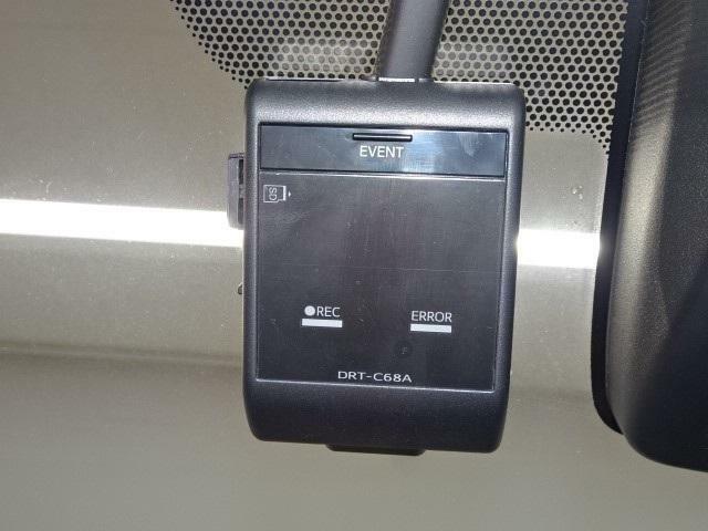 今話題のドライブレコーダー付き