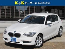 BMW 1シリーズ 116i 清掃除菌済 ターボ HDDナビ バックカメラ