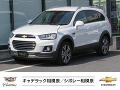 シボレー キャプティバ の中古車 2.4 4WD 神奈川県相模原市中央区 248.0万円