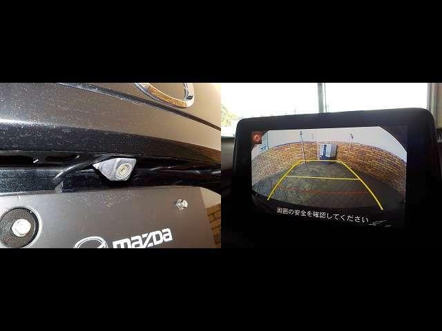 駐車の際に便利なバックカメラも付いております!ただし、目視での確認も怠らないで下さいね。
