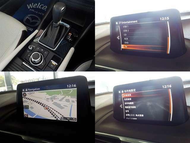 ナビはマツダコネクト!手元のコマンダーコントロールスイッチかタッチパネルでの操作が可能です!停車中であればフルセグTV・DVDの再生も可能です!