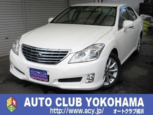 この度はオートクラブ横浜の車輌をご覧頂き誠に有難うございます。当社では、お客様に高品質・低価格なお車をご提供するために、仕入れを徹底的に磨いております。お問い合わせは通話料無料の0066-9711-911448まで!