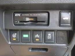 ビルトインETC、ECOモードスイッチ、被害衝突軽減ブレーキつき