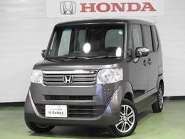 ホンダ N-BOX 660 G Lパッケージ 4WD ナビ ドラレコ 4WD