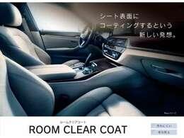 室内は大変綺麗に扱われており、タバコも吸われていない為、車両以外の臭いは感じられません。禁煙車両をご希望の方はこちらのお車をお奨め致します。