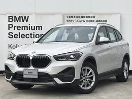 BMW X1 xドライブ 18d 4WD 弊社デモカーコンフォートP純正ナビBカメラ