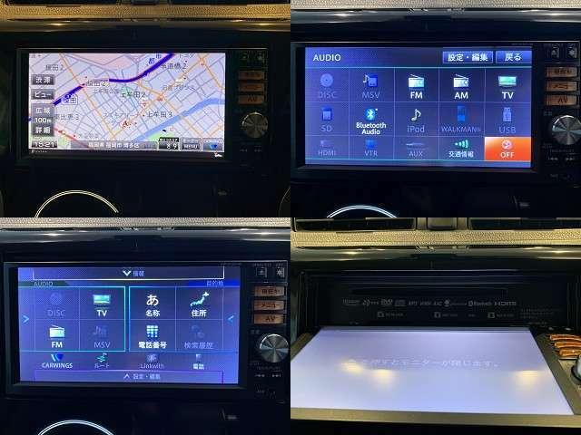 Bluetooth・TV等のナビ付☆色々なオーディオソースに対応しております☆