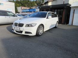 BMW 3シリーズツーリング 320i Mスポーツパッケージ 直噴エンジン地デジバックカメラ