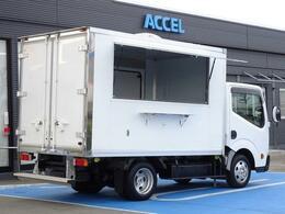 日産 アトラス 1ナンバー 積載1.45t 移動販売 キッチンカー ベース車