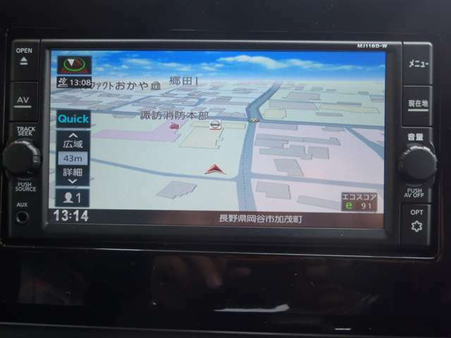 純正メモリーナビ・TV(MJ118D-W)が付いています。