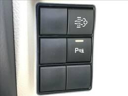 コーナーセンサーを装備。駐車や車を寄せるときに、接近すると音で知らせてくれます!