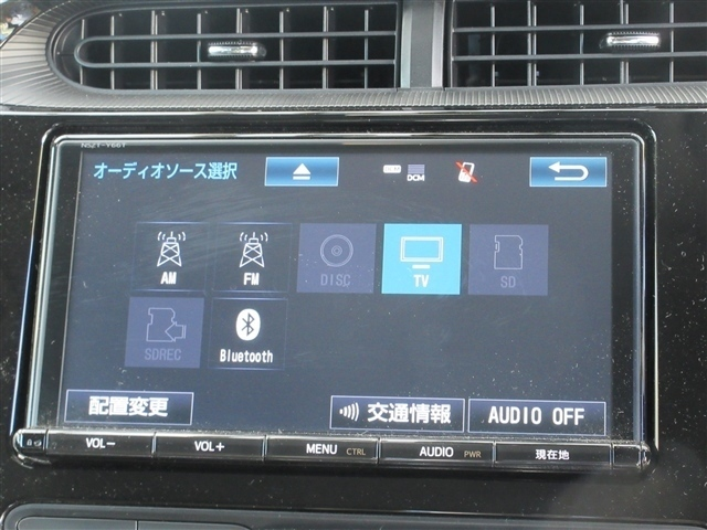 神奈川県、県央地区に多数店舗があり、総在庫850台の品揃い!比較検討もして頂けると思います。また、全メーカーの新車・未使用車販売も強化しておりますのでお見積りすぐお出しできます。