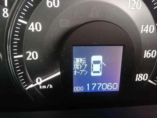☆お買得車はすぐ売れてす。お早めのご決断をお待ちしています。☆
