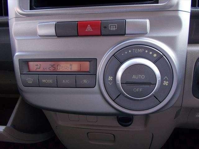 オートエアコンでいつでも快適な温度で運転していただけます