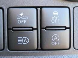 「衝突被害軽減スマートアシスト3」付きです!万が一ぶつかりそうになっても知らせてくれます♪もちろん、安全運転は忘れずに。