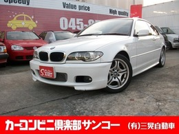 BMW 3シリーズクーペ 318Ci Mスポーツパッケージ サンルーフ HIDヘッドライト 純正アルミ