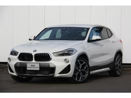 BMW X2 xドライブ20i MスポーツX 4WD ACC ヘッドアップディスプレイ
