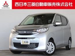 三菱 eKワゴン 660 M 距離無制限保証3年付 メモリーナビ付