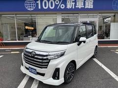 トヨタ ルーミー の中古車 1.0 カスタム G-T 千葉県成田市 221.0万円