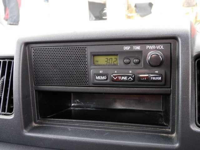 AM/FMラジオ!!