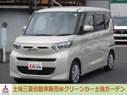 三菱 eKスペース 660 G 全方位カメラ シートヒーター 当店社有車