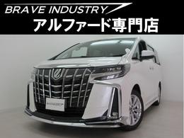 トヨタ アルファード 2.5 S 新車7人オットマン モデリスタ 両側電スラ