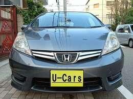 安心してお車選びをして頂くために支払総額(国が認めた認証工場でのお車の点検代込み)を表示して販売しています。