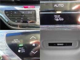 ■便利なオートエアコン付■温度を設定するだけで、自動で風向き、風量、暖かさを調節してくれます☆