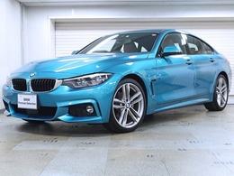 BMW 4シリーズグランクーペ 420i Mスポーツ 茶革 後期型 BMW認定中古車 19AW