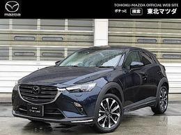 マツダ CX-3 2.0 20S プロアクティブ Sパッケージ 4WD