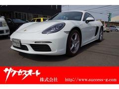 ポルシェ 718ケイマン の中古車 718ケイマン 香川県高松市 640.0万円