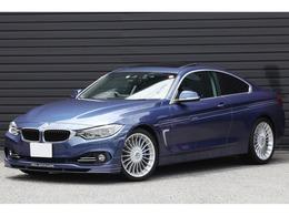 BMWアルピナ D4クーペ ビターボ サンルーフ 地デジTV ドライビングアシスト