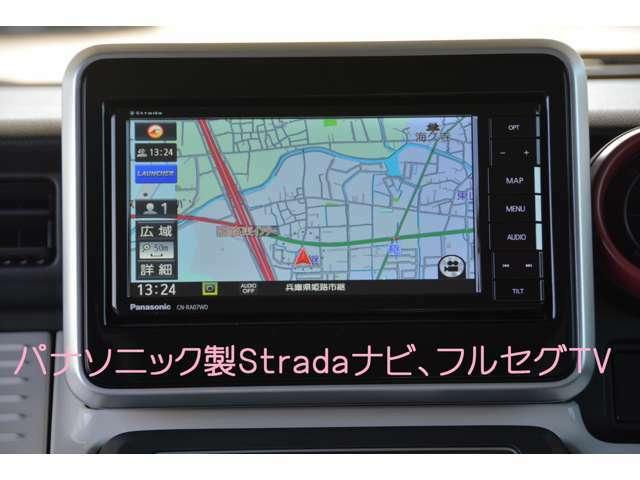 走行している道路の制限速度をはじめ、一時停止やカーブ、踏切など注意が必要な場所を表示と音声で案内する安全、安心サポート機能付き!逆走検知警告機能付き♪30km制限区域を音声と画面表示で案内します^^