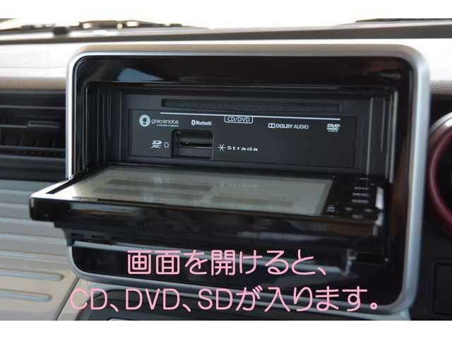画面を開ければCD、DVD、SDが入ります!音楽CDを最大8倍速で録音可能!カーズカフェ限定でオプションのUSBケーブルも付属し、iPod/iPhoneの音楽再生や、USB再生も可能!